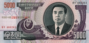 North Korean Banknote