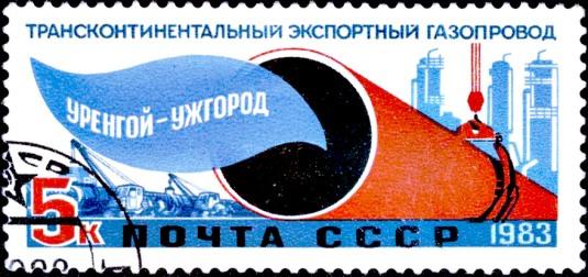 Soviet_Union_stamp_1983_CPA_5445